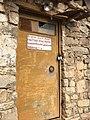 Дом ветерина ВОВ в Ауле Ассаб (Шамильский района Дагестана) 15 марта 2020.jpg