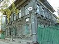Дом жилой по улице Осипенко, 25.JPG