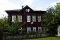 Дом причта храма Иоанна Богослова.jpg