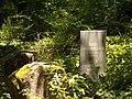 Караїмське кладовище - panoramio.jpg