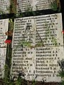 Кобона, воинский мемориал, плиты25.jpg