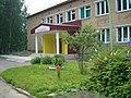 Коми республиканский эколого-биологический центр - panoramio.jpg