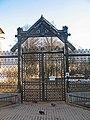 Лиговский 62, ограда02.jpg