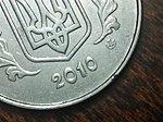 Логотип банкнотно-монетного двору НБУ (справа) 2014-05-13 01-15.jpg