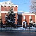 Мазепи, 1. Київ.jpg