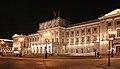 Мариинский дворец ночью, 2011.jpg
