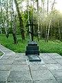Меморіальний комплекс жертвам нацизму 1941-1943 років в ур. Криволівщина.jpg