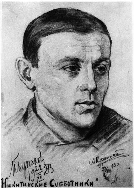 File:Михаил Булгаков 1923.jpg
