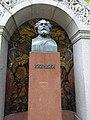 Могила художника Архипа Ивановича Куинджи.jpg