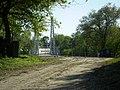 Мост на востраў Пагранічны - panoramio.jpg