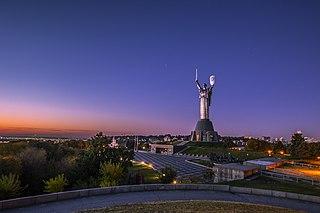 <i>Motherland Monument</i>