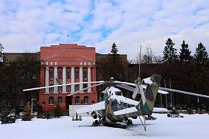 Ivan Chernyakhovsky National Defense University of Ukraine - Image: НУОУ