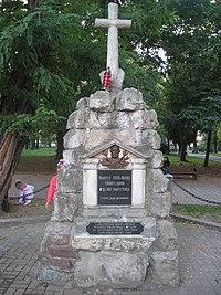 Надгробок на могилі Мавриція Ґославского.jpg