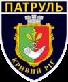 Нарукавний знак полк патрульної поліції в місті Кривому Розі.tif
