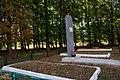Нова Ушиця 1 (3)Братська могила жертв голокосту.jpg