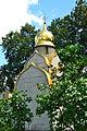 Новодевичий Монастырь, фото 14..JPG