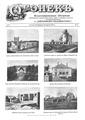 Огонек 1903-08.pdf
