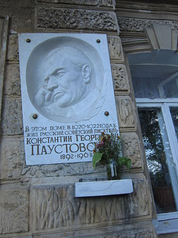 Одесса, Черноморская улица, 8.