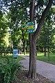 Петровський парк DSC 0648.jpg