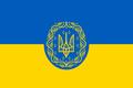 Прапор України з Великим Гербом УНР.png