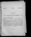 Привилегия Н. Жуковскому №20806.pdf