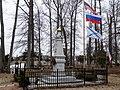 Русское кладбище в Ново-Дивееве (13370883033).jpg