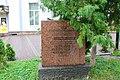 Рівне, вул. Соборна 16, Місце розстрілу радянських громадян фашистами.jpg