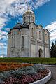 Собор Димитрия Солунского (1192-1194).jpg