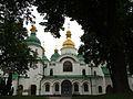 Софийский собор - panoramio (13).jpg