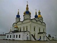 Софийско-Успенский кафедральный собор фото 1.JPG