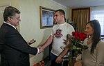 ТОДА - Тернопіль - Петро Порошенко в гостях у Дмитра Мерзлікіна - 2.jpg