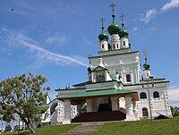 Троицкий собор (Соликамск).jpg