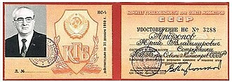 Yuri Andropov - Identity cards of the Chairman of the KGB of the USSR Yuri Andropov.