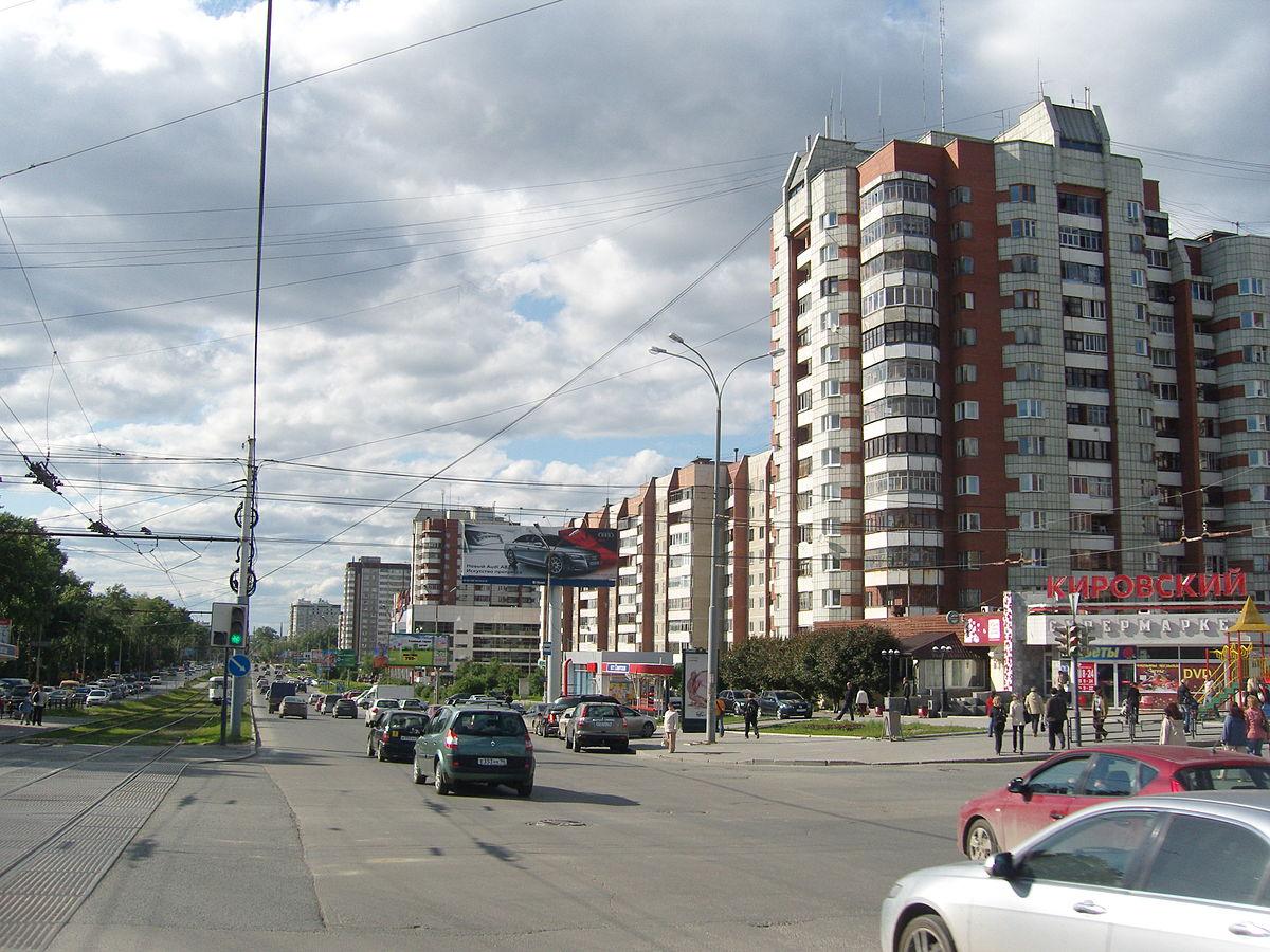 Почтовый индекс Екатеринбурга