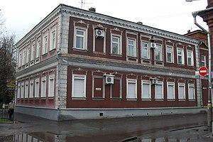 Ilyinsky District, Ivanovo Oblast - Building in Ilyinsky District