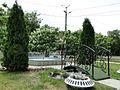 Фонтан на ул. Хользунова - panoramio.jpg