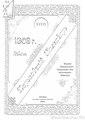 Харьковский календарь на 1908 год.pdf