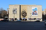 Центральный театр кукол - panoramio.jpg