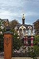 Церковь Воздвижения Креста Господня, слобода Ямская 04.jpg
