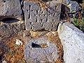 Աղիտուի կոթող-մահարձան 11.jpg