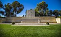 אנדרטה בבית הקברות הצבאי הבריטי בבאר שבע.jpg