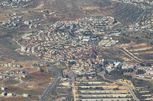 Beit Hebrew: The Israel Bible