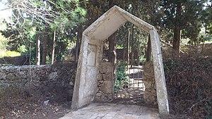 Tabachnik Garden - Image: בית הקברות של משפחת בנטוויץ' הר הצופים