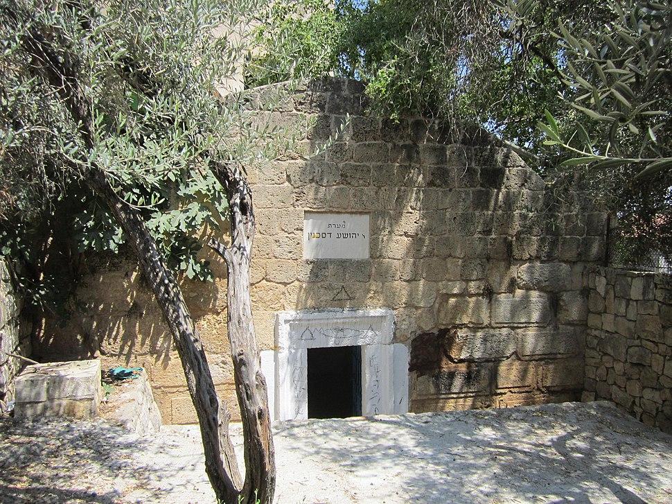 קבר רבי יהושע דסכנין