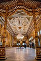 الغرفة الذهبية فى قصر الامير محمد على المنيل.jpg