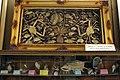 عمارت تیموری - موزه تاریخ طبیعی اصفهان (42) Natural History Museum of Isfahan.jpg