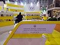 معرض الشارقة الدولي للكتاب- نمایشگاه کتاب شارجه در کشور امارات 10.jpg