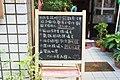 【桃園市。美食】老咩~彩虹蛋糕 (33354061906).jpg