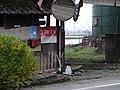 マルフク看板 熊本県菊池郡菊陽町原水 - panoramio (19).jpg