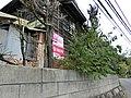 マルフク看板 神奈川県座間市入谷3丁目 - panoramio.jpg